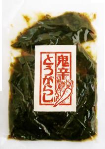 onikara_fukuro